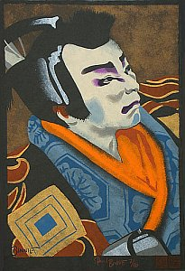 Kabuki Prints by Paul Binnie