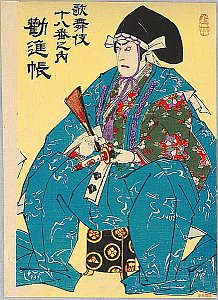 Ukiyo-e - Introduction