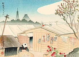 Japanese History - more articles