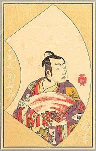 Shunsho Katsukawa