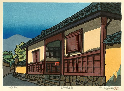 By Katsuyuki Nishijima - Old House