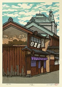 By Katsuyuki Nishijima - Sanjo Street