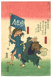 Satirical Comics - Kawanabe Kyosai - 1831-1889