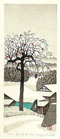 Persimmons in Winter - Kazuyuki Ohtsu - born 1935