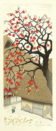 Persimmons in Autumn - Kazuyuki Ohtsu - born 1935