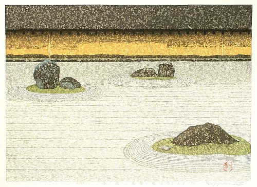 Stone Garden - Kazuyuki Ohtsu - born 1935
