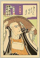 Hundred Roles of Ichikawa Danjuro
