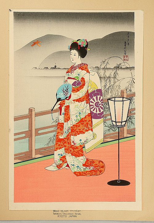 Maiko in Summer