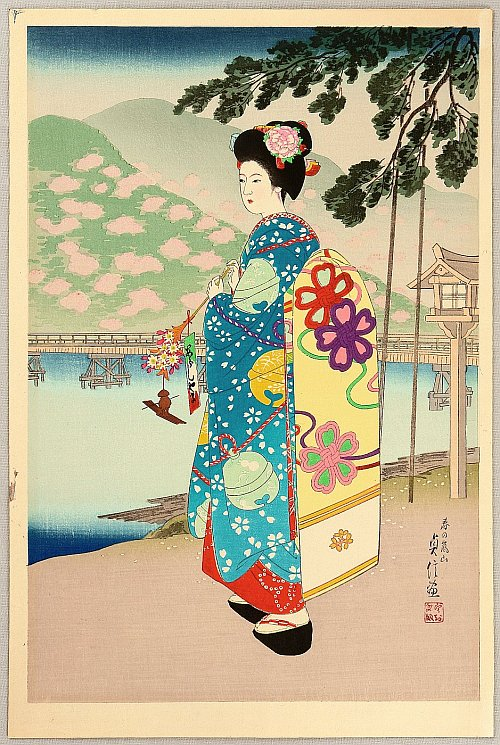 Maiko in Spring
