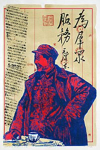 Zhao Tianqi - Biography