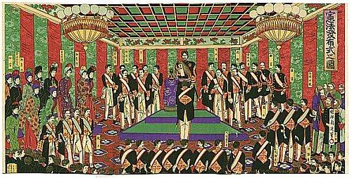 Tokugawa era essay examples