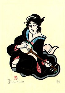 Shamisen - Musical Instrument