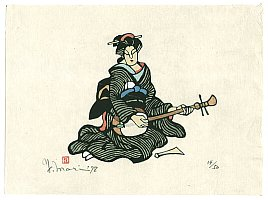 Japanese Shamisen - Article