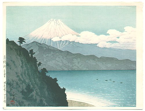 By Hasui Kawase - Mt. Fuji from Satta Pass, 1935
