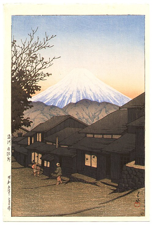 By Hasui Kawase - Mt. Fuji Seen from Narusawa, 1936