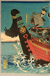 Benkei at the Head Stern - Benkei - Faithful Vassal