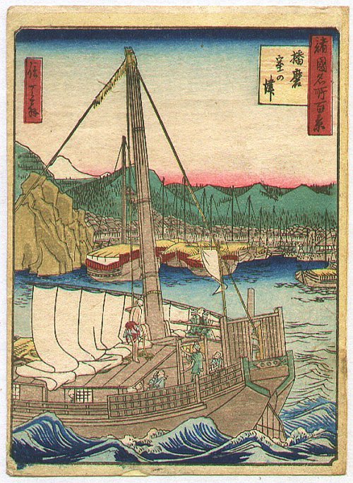 Harima - One Hundred Famous Places of Provinces - By Nobukazu Watanabe 1874-1944