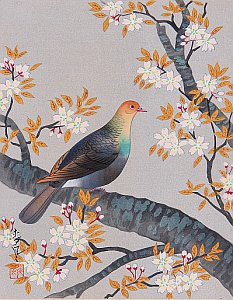 By Ohno Bakufu - Collection of Japanese Flowers and Birds