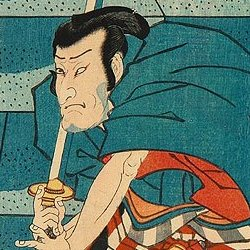 Samurai - Detail
