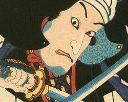 Tomonobu - Detail