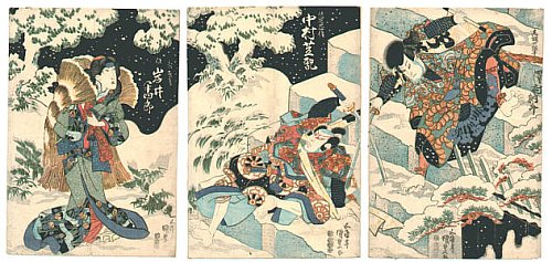 Samurai Fight in the Snow