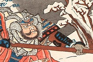 By Kuniyoshi Utagawa - Samurai