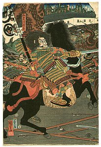 By Kuniyoshi Utagawa - Samurai on Black Horse