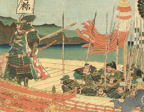 Samurai on Medieval Battle Ship - Detail.