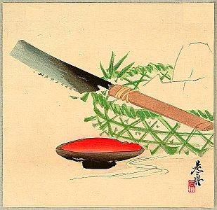 By Shibata Zeshin - Still Life