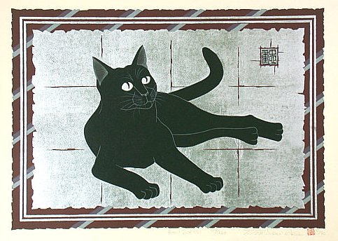By Tadashige Nishida - Relax - S, 1994