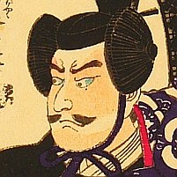 Toyotomi Hideyoshi - 1537-1598