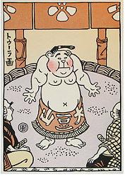 Sumo-wrestler Daizuyama