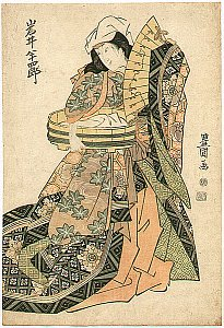 Utagawa Toyokuni - Biography