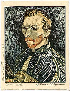 Portrait of Van Gogh, 1956