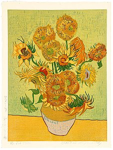 Sunflowers - Van Gogh Series, 1959