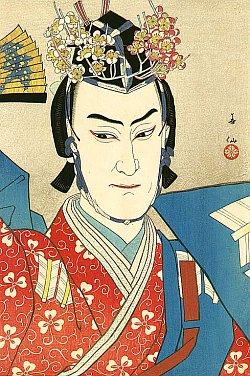 By Shunsen Natori - Morita Kanya - Thirty-six Kabuki Actors