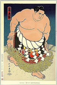 Yokozuna Akebono - Champion Sumo Wrestler Akebono