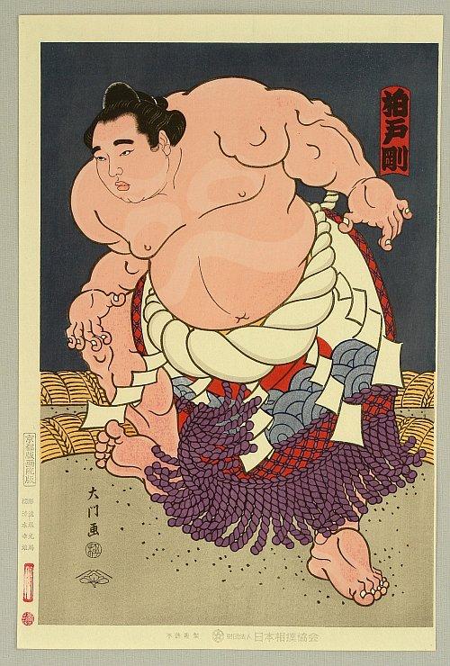Yokozuna Kashiwado Tsuyoshi - Grand Champion Kashiwado