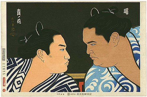 Akebono Taro - Grand Champion Sumo Wrestlers, Takanohana (left) and Akebono (right)