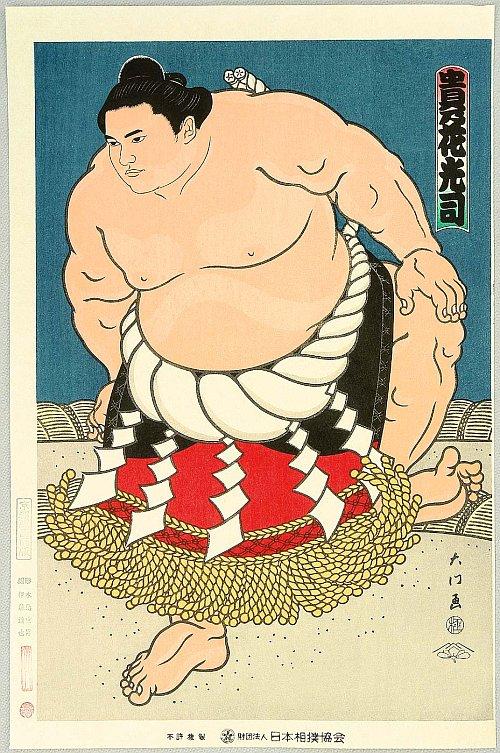 Yokozuna Takanohana Koji - Grand Champion Sumo Wrestler Takanohana