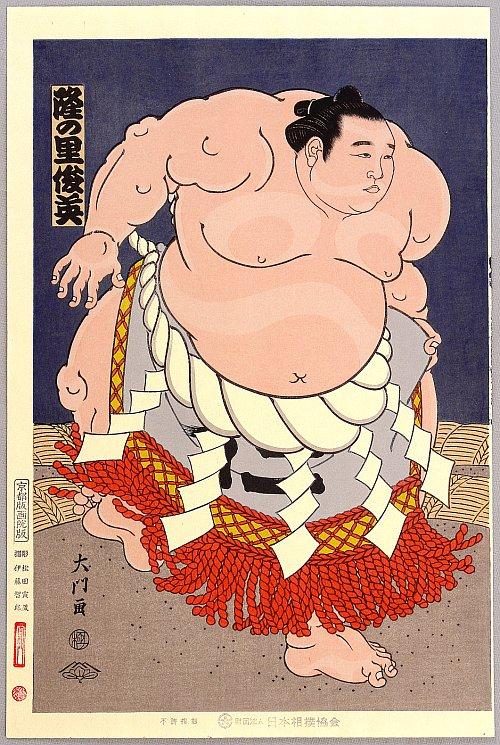 Yokozuna Takanosato Toshihide - Grand Champion Sumo Wrestler Takanosato