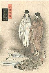 Ogata Gekko, 1896 - Gott Izanagi und Göttin Izanami