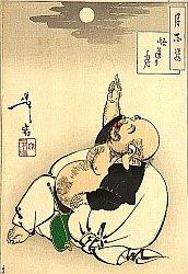 Yoshitoshi Taiso 1839-1892 - Gott Hotei