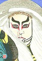 View Short Biography for Akira Kishimoto