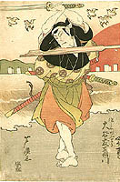 Ashihiro Harukawa - Ashihiro Harukawa active 1816-24