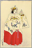 Gyokusei Tsukioka - Gyokusei Tsukioka born 1908