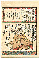 Gyokuzan Ishida - Gyokuzan Ishida 1737-1812