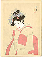 Keigetsu Kikuchi - Keigetsu Kikuchi 1879-1955