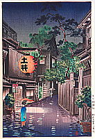 Koitsu Tsuchiya - Koitsu Tsuchiya 1870-1949