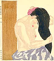 Koshiro Onchi - Koshiro Onchi 1891-1955